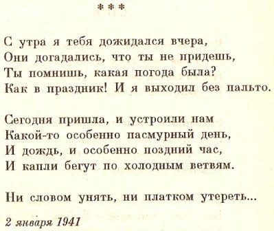 Letteratura e teatro il poeta come presentimento - Lo specchio tarkovskij ...