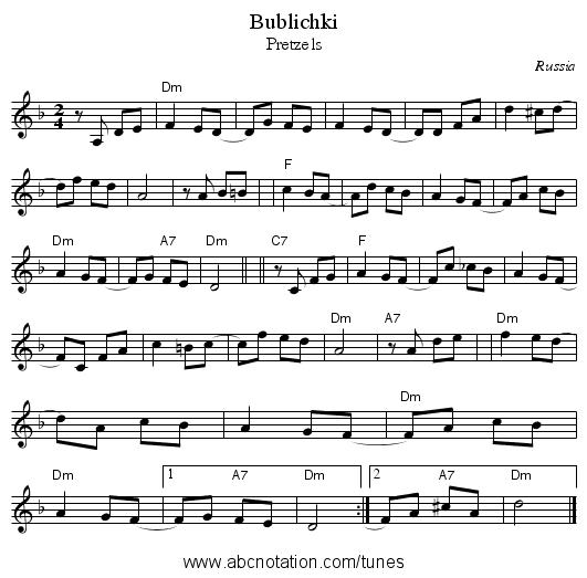 ПЕСНЯ КУПИТЕ БУБЛИЧКИ СКАЧАТЬ БЕСПЛАТНО